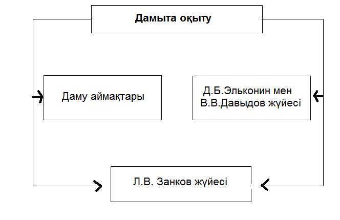 hello_html_372d205c.jpg