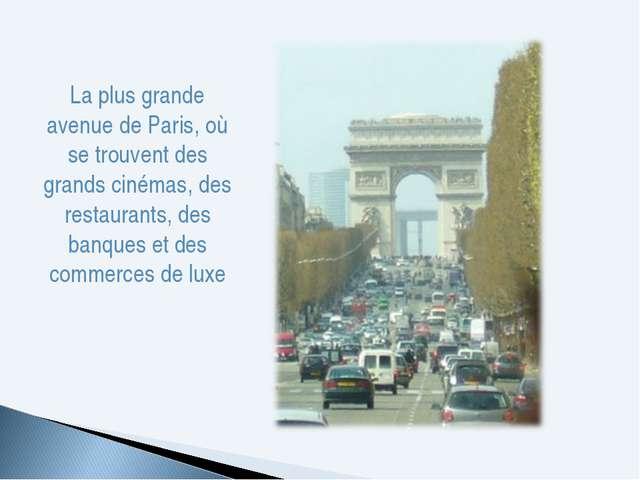 La plus grande avenue de Paris, où se trouvent des grands cinémas, des restau...