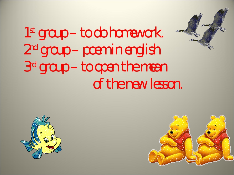 1st group – to do homework. 2nd group – poem in english 3rd group – to open t...