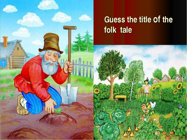 Guess the title of the folk tale