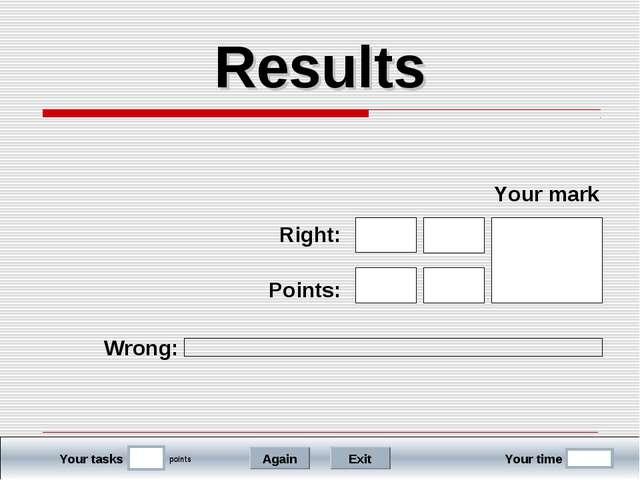 Your tasks Your time Again Exit Results Подождите! Идет обработка данных poin...