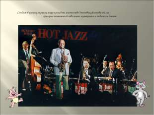 Сегодня в разных странах мира проходит множество джазовых фестивалей, на кото