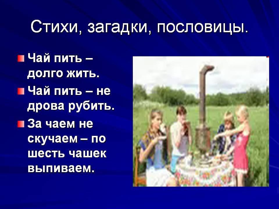 hello_html_m31280257.jpg