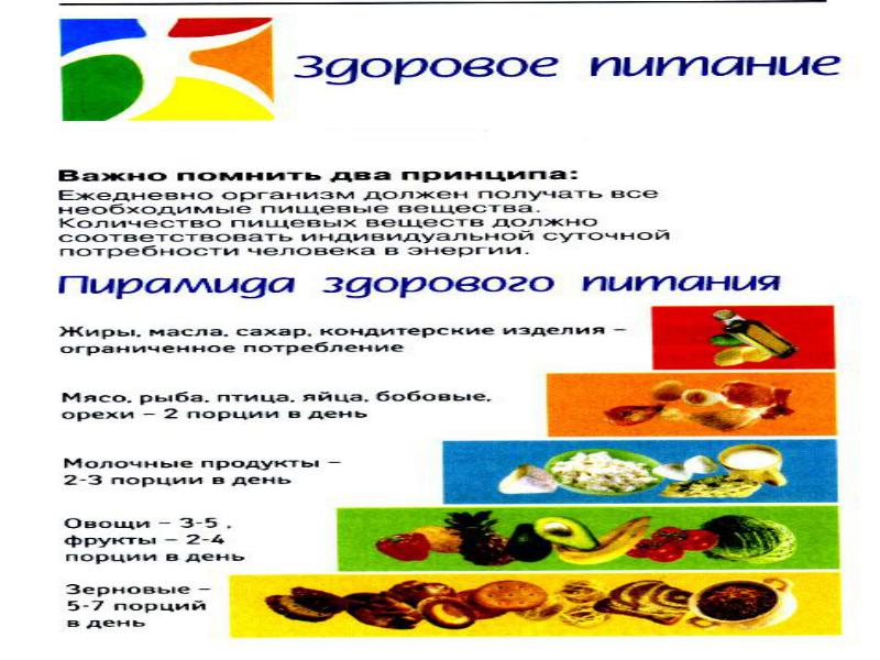 http://rpp.nashaucheba.ru/pars_docs/refs/1/192/img22.jpg