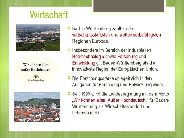 Wirtschaft Baden-Württemberg zählt zu den wirtschaftsstärksten und wettbewer...