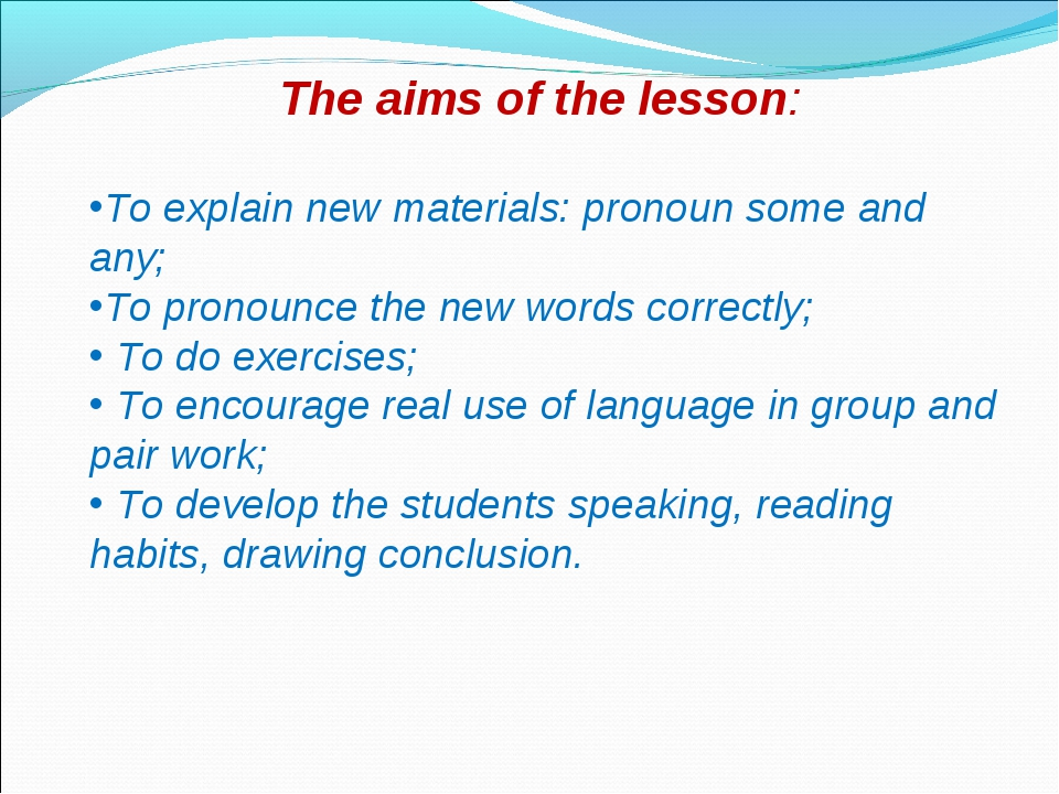 The aims of the lesson: To explain new materials: pronoun some and any; To pr...