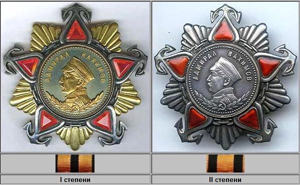 Вручение ордена Нахимова ТАКР