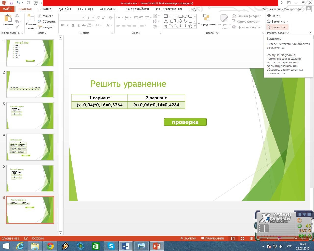 hello_html_7685e9e6.png