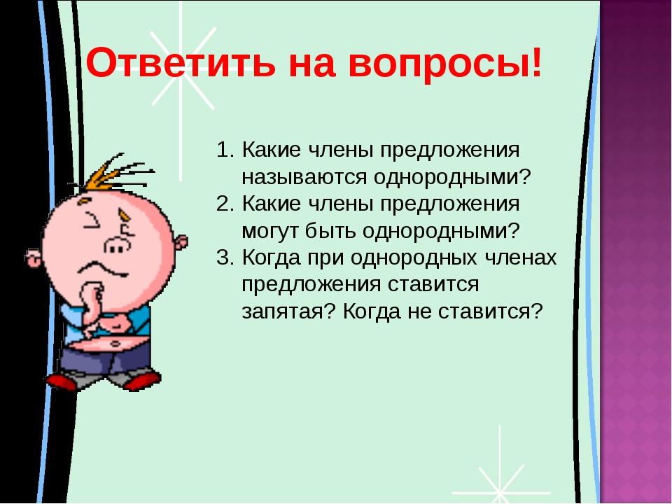 krutoy-i-grubiy-minet-foto