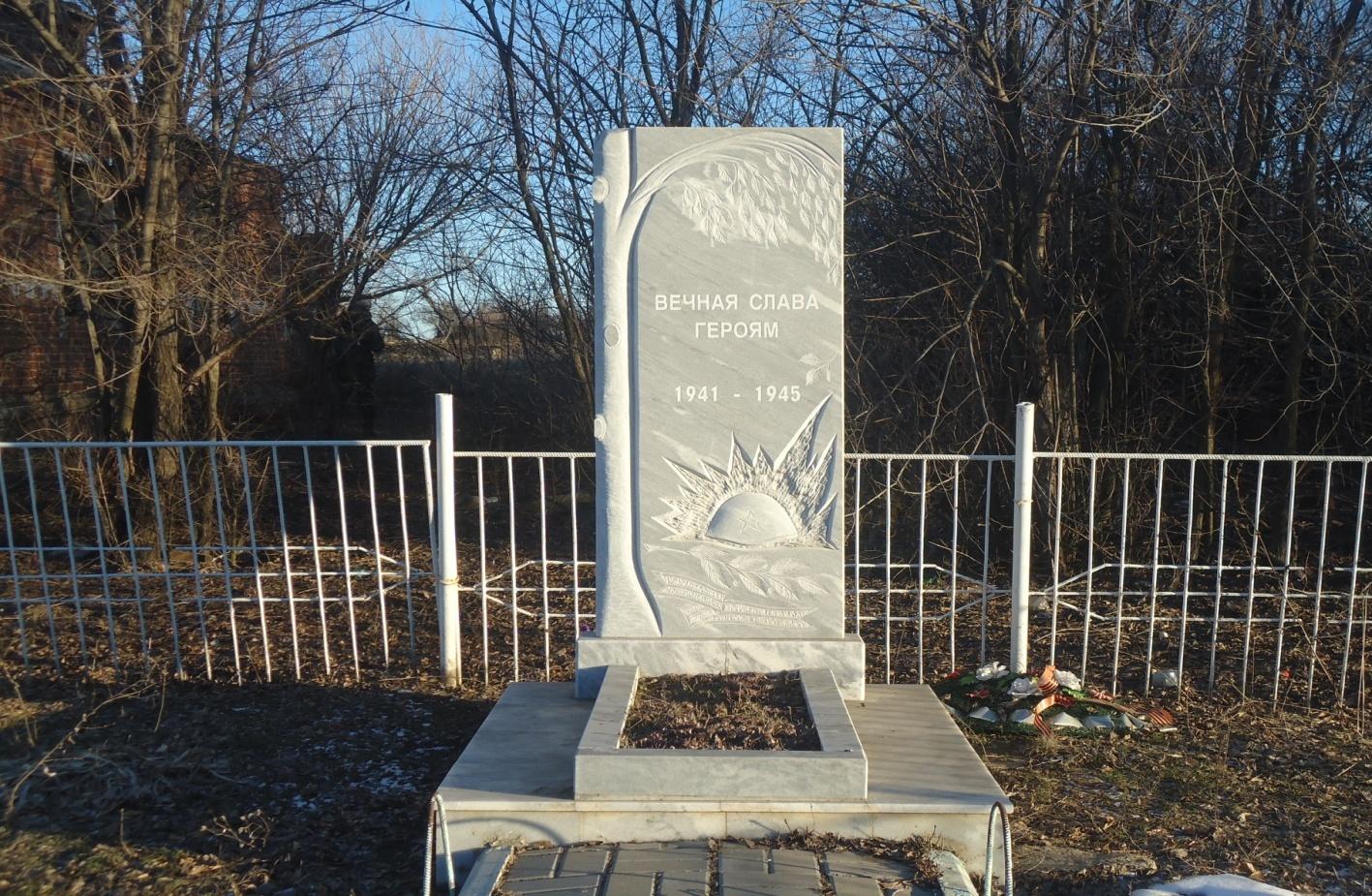 G:\Туристическая тропа\Памятник ветеранам ВОв в х. Краснознаменка.JPG