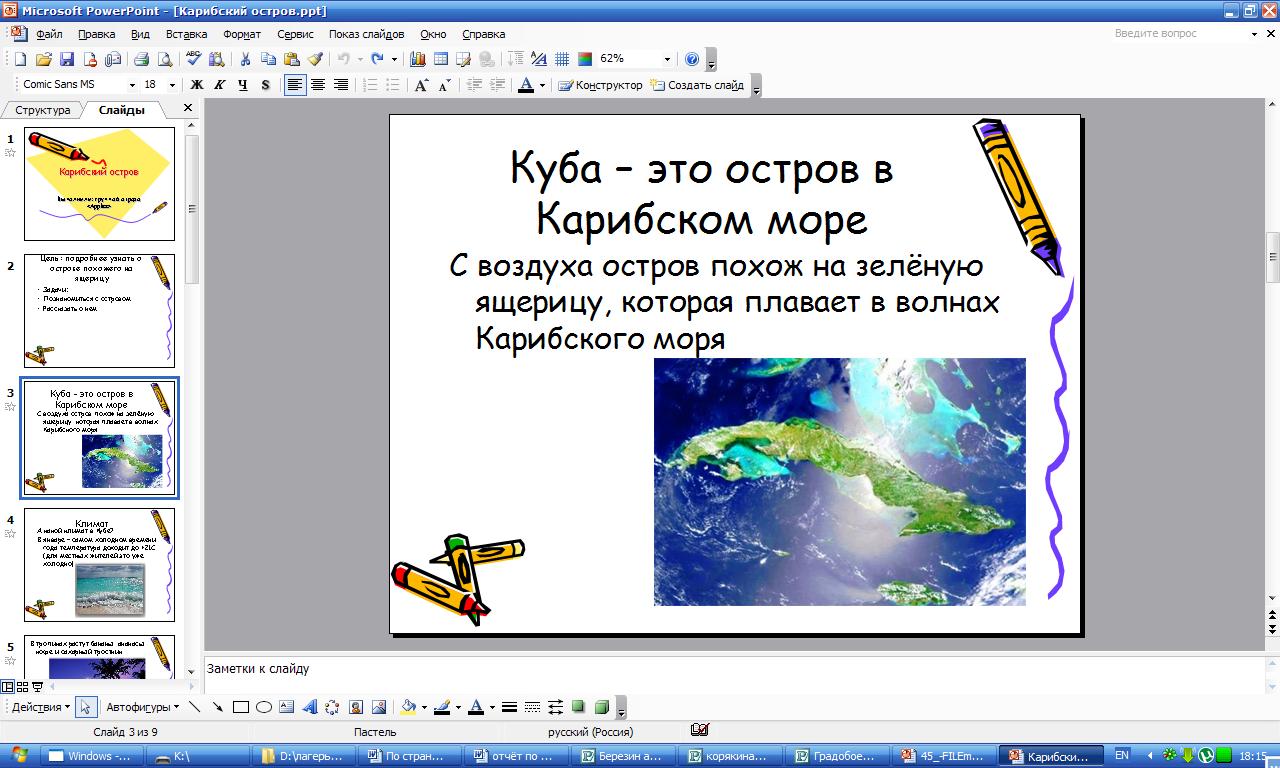 hello_html_2f80dafa.png
