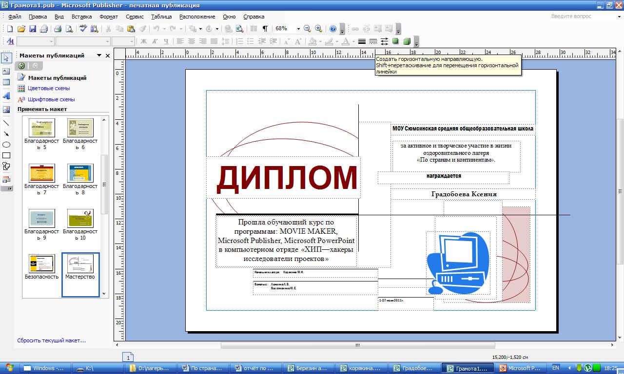 hello_html_m38b9e0c.png
