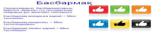 hello_html_367ea2a3.png