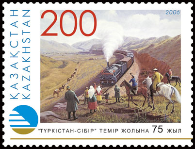 D:\Desktop\Stamp_of_Kazakhstan_551.jpg