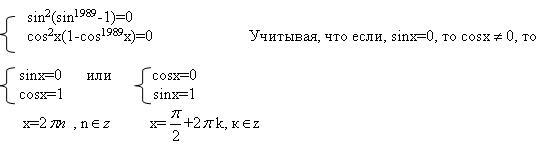 http://festival.1september.ru/articles/312384/img25.JPG