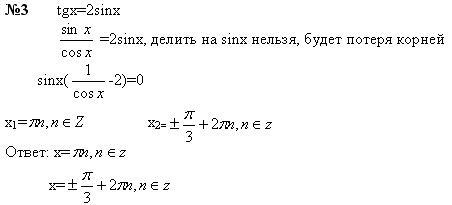 http://festival.1september.ru/articles/312384/img23.JPG
