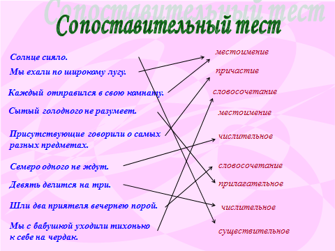 hello_html_17fadbd1.png