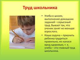 hello_html_m49857456.jpg