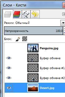 hello_html_317e632a.png