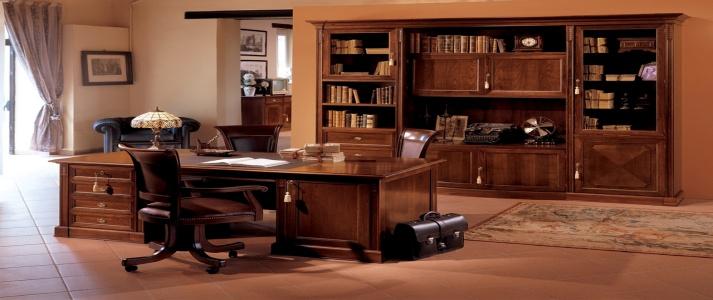 C:\Documents and Settings\Администратор\Рабочий стол\кабинет.jpg