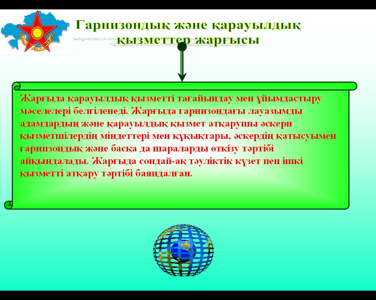 hello_html_4f5b011b.png
