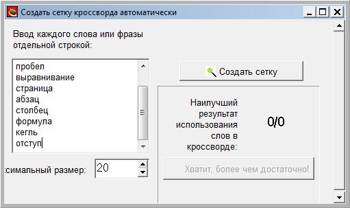 hello_html_m312f96dd.png