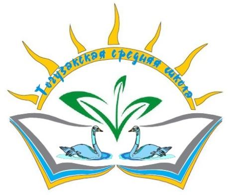 Описание: логотип