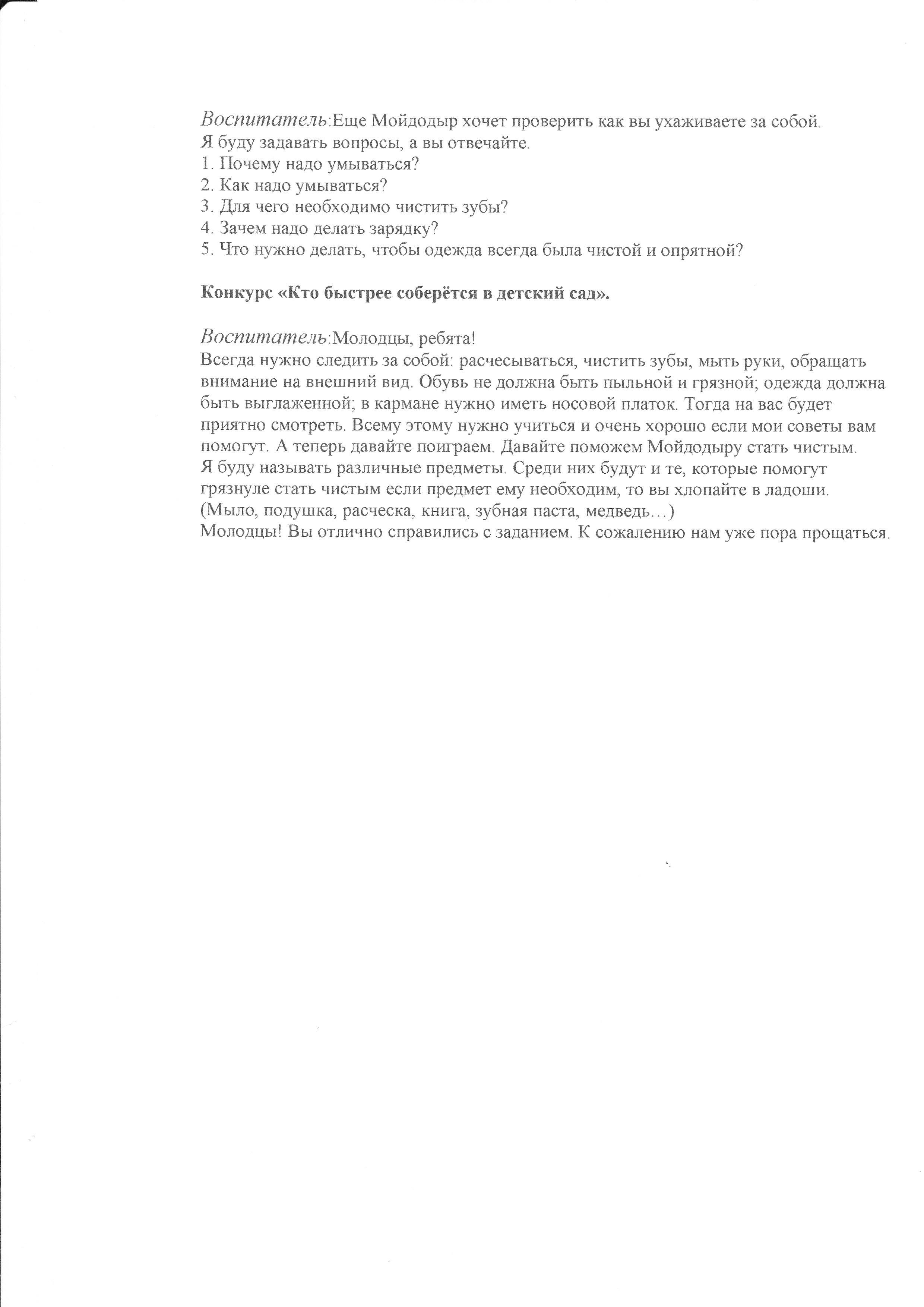 hello_html_3841e5e0.jpg