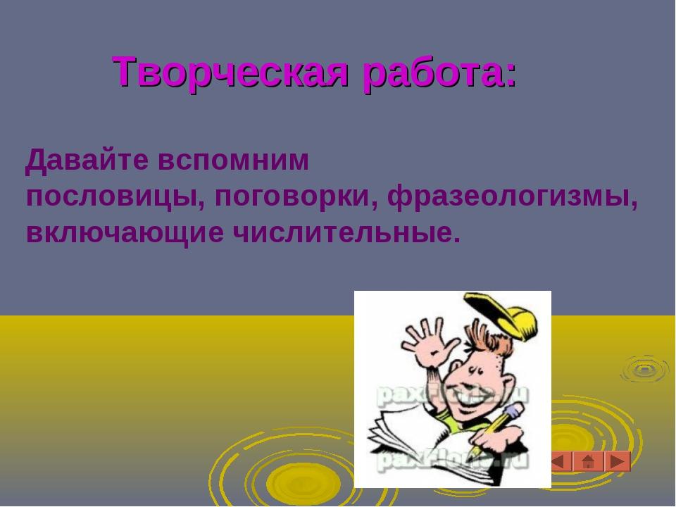 Дизайн Одежды, обучение. ВКонтакте