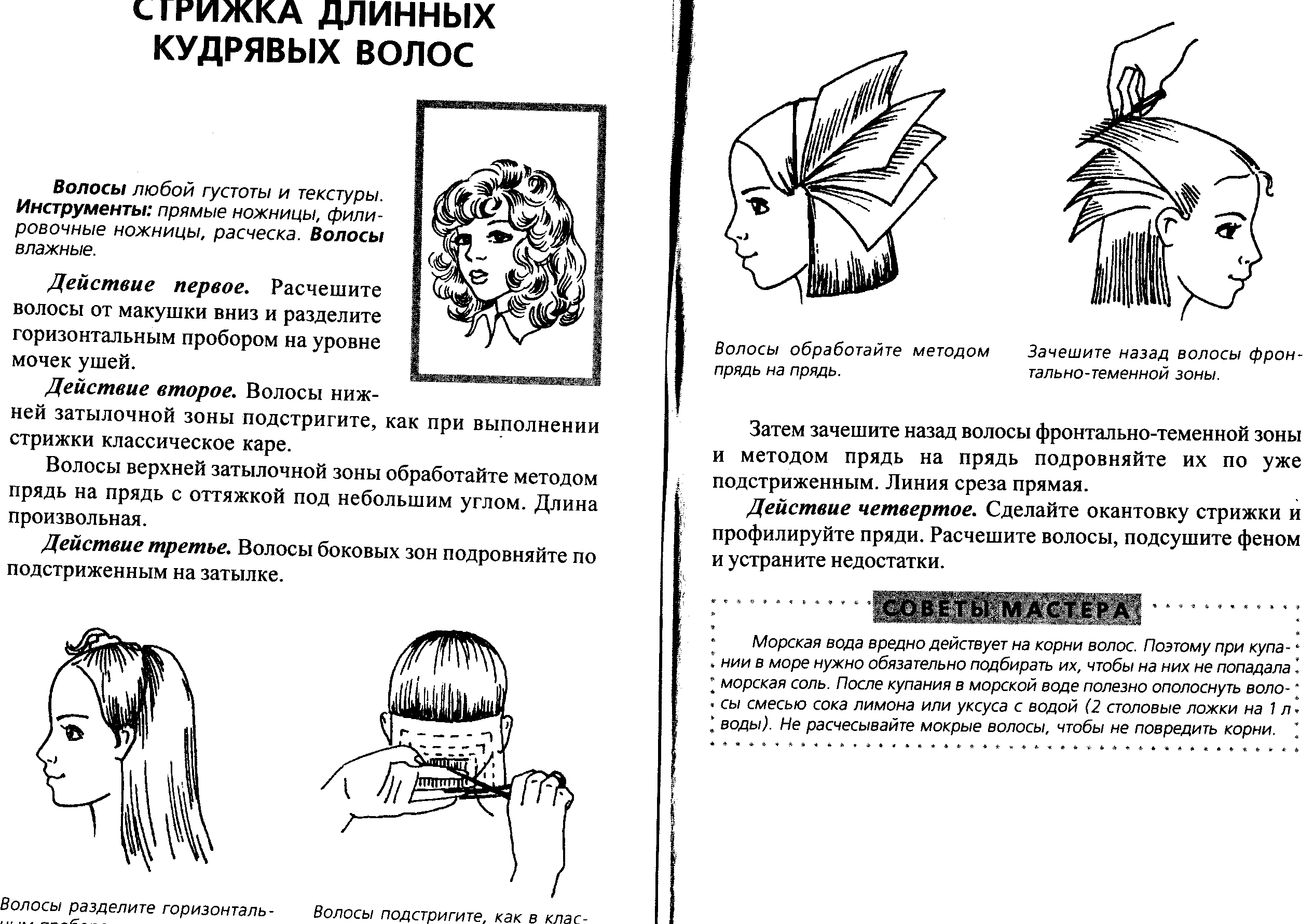 D:\Documents and Settings\Admin\Мои документы\Мои рисунки\MP Navigator EX\2013_04_15\IMG_0002.bmp