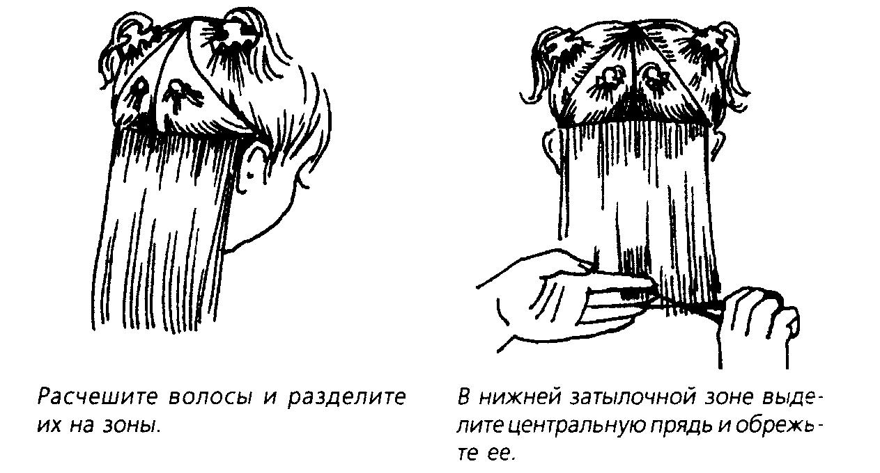 D:\Documents and Settings\Admin\Мои документы\Мои рисунки\MP Navigator EX\2013_04_12\IMG_0030.bmp