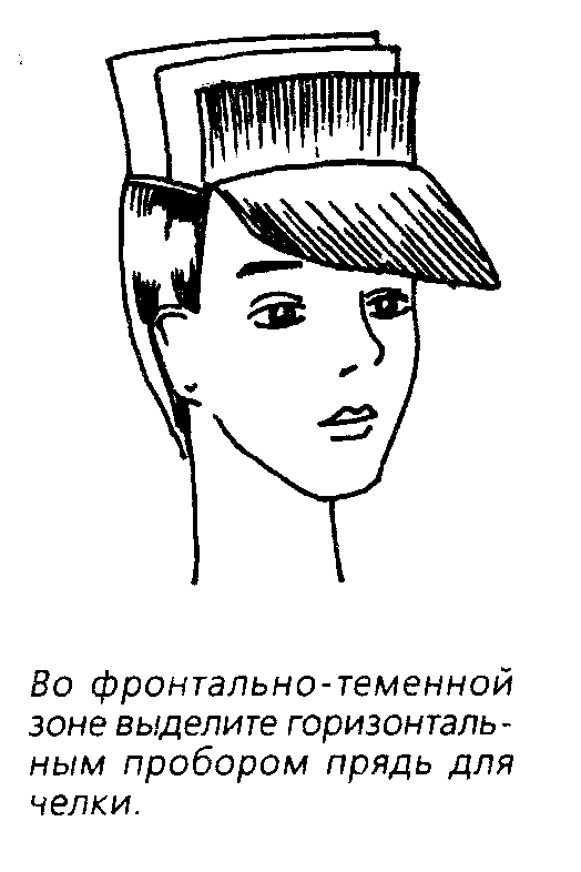 D:\Documents and Settings\Admin\Мои документы\Мои рисунки\MP Navigator EX\2013_04_12\IMG_0050.bmp