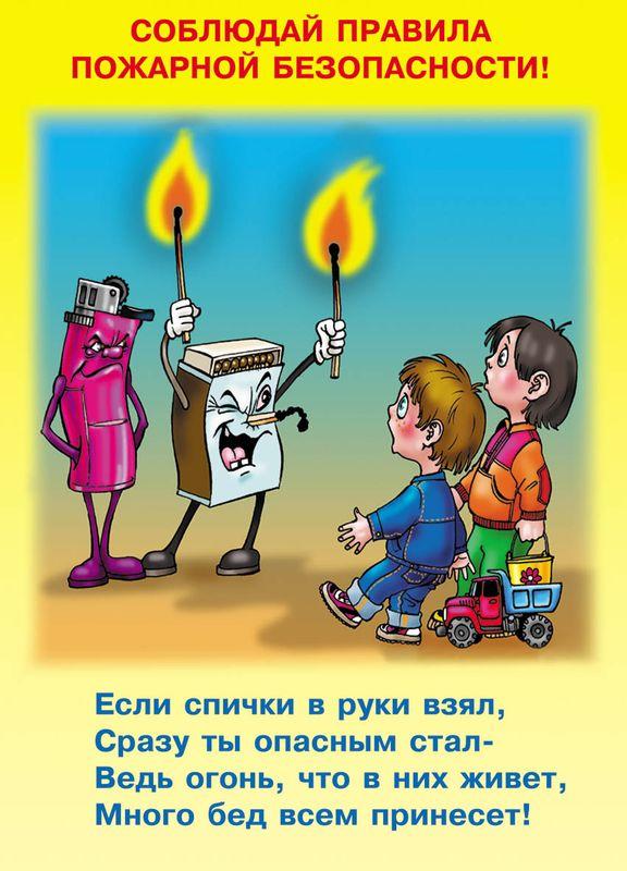 detsky_11 Новосибирская открытая образовательная сеть