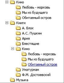 hello_html_7fc20e26.png