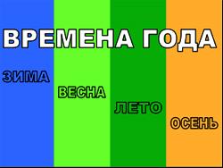 D:\ИСО\Power Point\PowerPoint Создание интерактивной презентации Статьи Фестиваля «Открытый урок»_files\img1.jpg