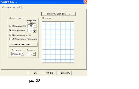 hello_html_3de888db.png