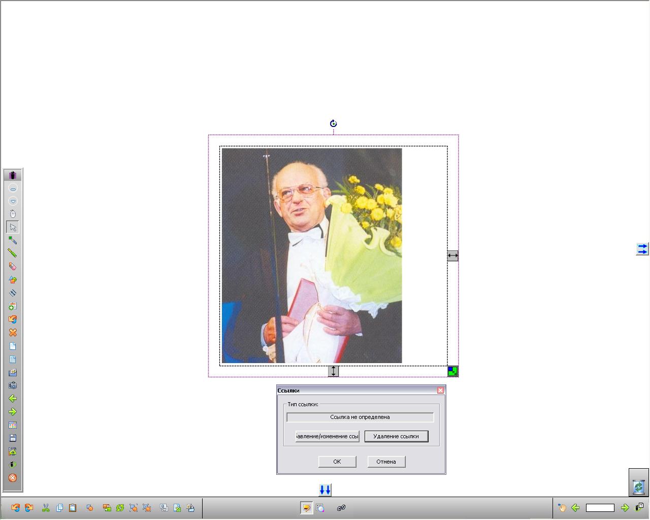 hello_html_4c71f89c.png