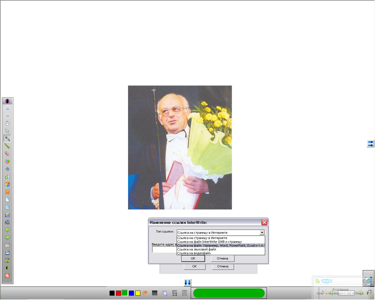 hello_html_855784b.png