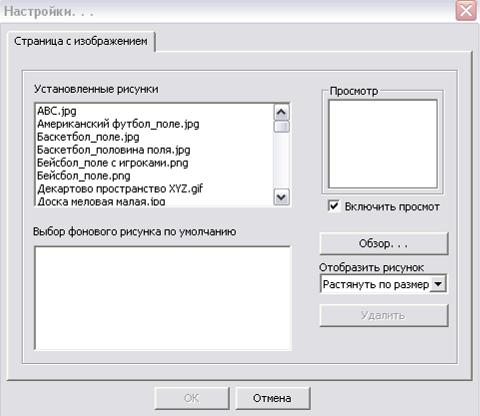 hello_html_m7ba7d6d.png