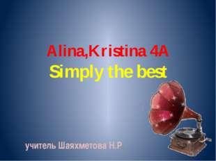 Alina,Kristina 4A Simply the best учитель Шаяхметова Н.Р.