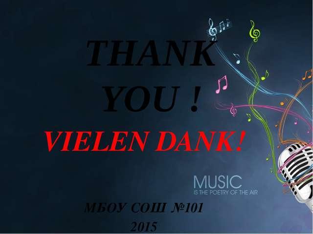 VIELEN DANK! МБОУ СОШ №101 2015 THANK YOU !