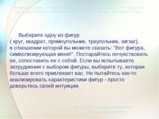 Федорцова Наталья Ивановна, учитель математики МУНИЦИПАЛЬНОЕ БЮДЖЕТНОЕ ОБЩЕОБ