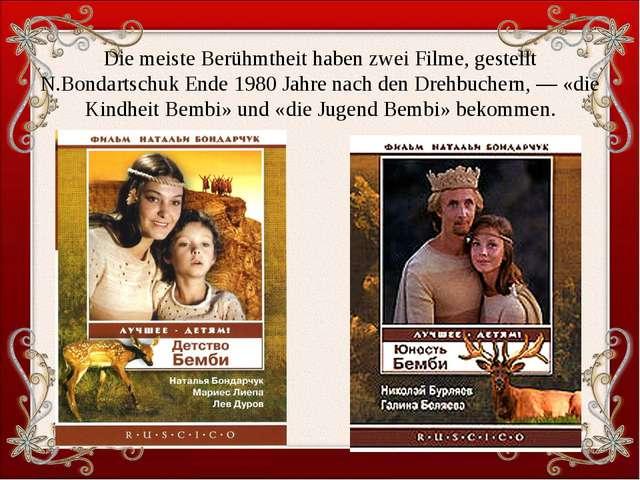 Die meiste Berühmtheit haben zwei Filme, gestellt N.Bondartschuk Ende 1980 Ja...