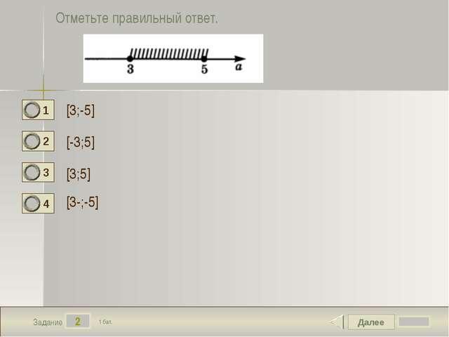 Полугодовая контрольная по математике для гимназий 5 класс