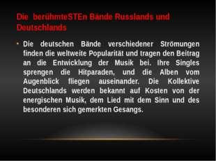 Die berühmteSTЕn Bände Russlands und Deutschlands Die deutschen Bände verschi