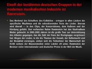 EineR der berühmten deutschen Gruppen in der modernen musikalischen Industrie