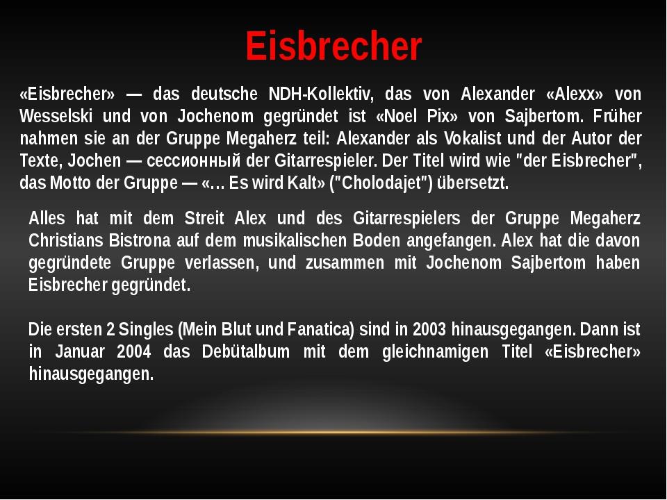Eisbrecher «Eisbrecher» — das deutsche NDH-Kollektiv, das von Alexander «Alex...