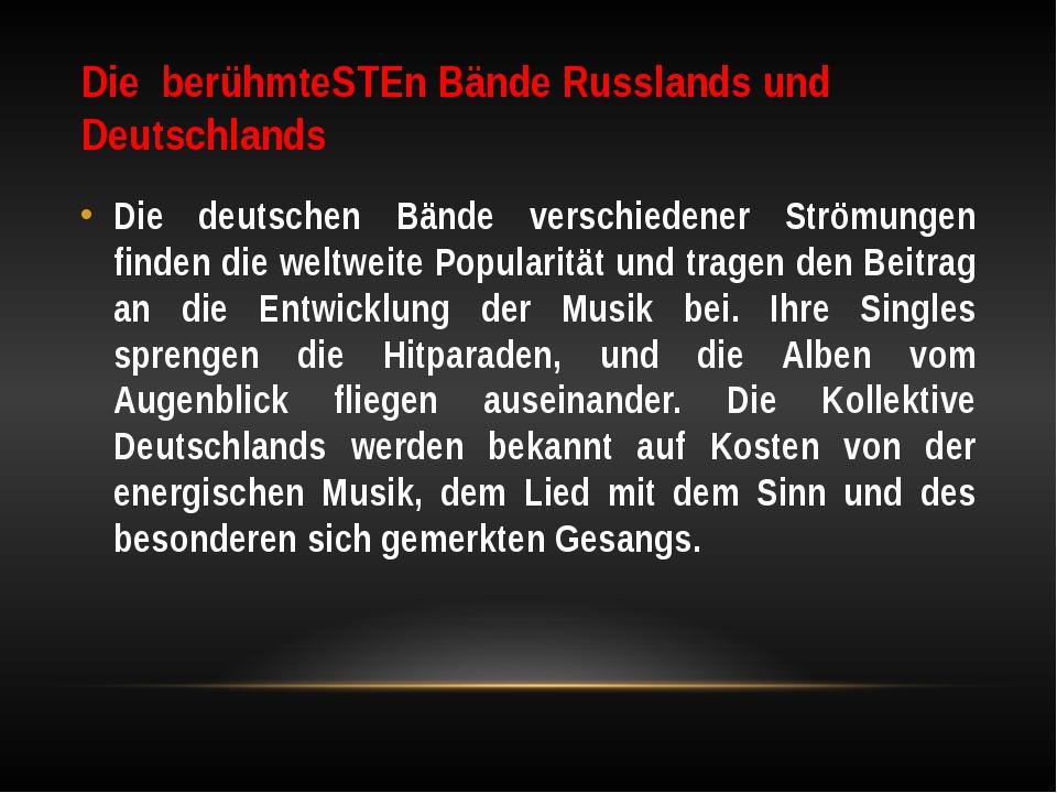 Die berühmteSTЕn Bände Russlands und Deutschlands Die deutschen Bände verschi...