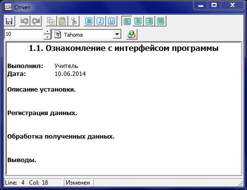 hello_html_m4555cd0b.png