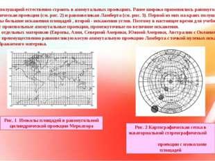 Карты полушарий естественно строить в азимутальных проекциях. Ранее широко п